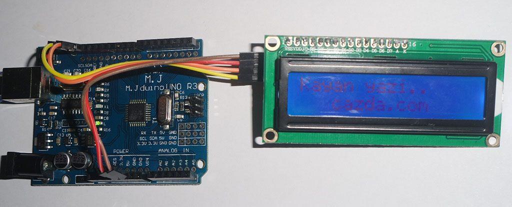 LCD Kayan Yazı