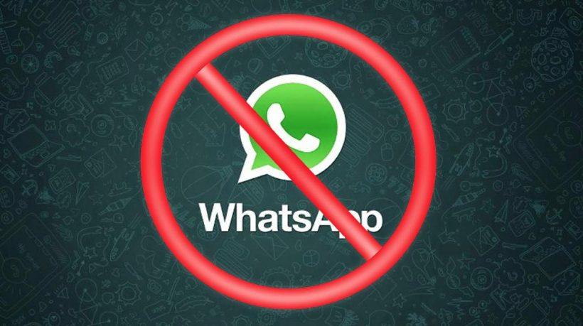 Photo of 2017 Yılı Başından İtibaren WhatsApp Bu Telefonlarda Çalışmayacak